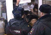 В Подмосковье людей загнали в городской округ силой