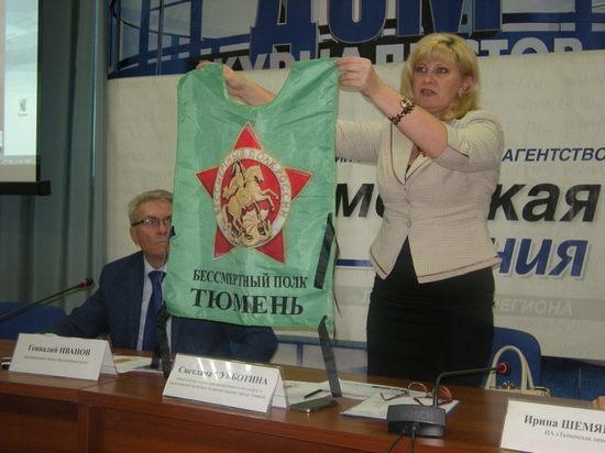 Как будет организовано шествие «Бессмертного полка» 9 мая в Тюмени