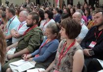 В Тюмени состоялся двухдневный гражданский форум «Сообщество»