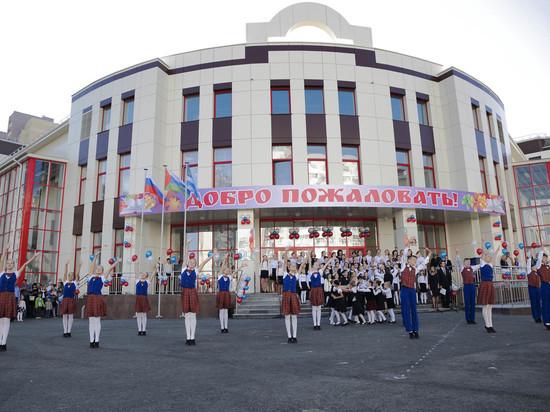 В Тюмени введена в строй новаячетырёхэтажная школа