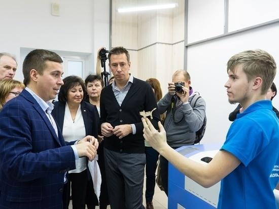 В Тобольске появился новый центр для школьников и студентов