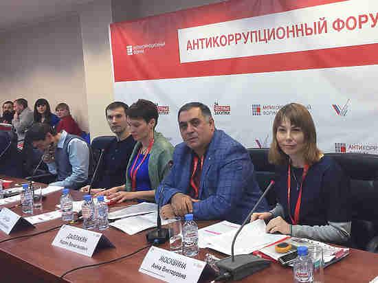 В Челябинске прошёл X антикоррупционный форум Общероссийского народного фронта «Зачестные закупки»