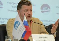 Дмитрий Гордеев: «У москвичей огромный потенциал активности»