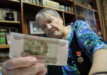 Решение ЕЦБ не сулит России ничего хорошего